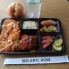 【韓国】今、韓国に出張すると言う事……隔離生活1日目【弁当】