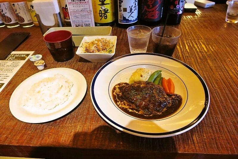 横浜『KUBOTA食堂』10万食以上売れてるハンバーグを食べてみた@東神奈川駅
