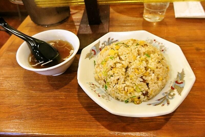 横浜『中華一 龍王』地元の人気店でチャーハンとかどうでしょう?