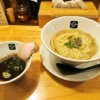 横浜『中華そば 高野』鶏つけそば的つけ麺を食す!