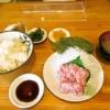 相模原『つわの』まぐろすきみ定食1000円御飯大盛り無料NOW!