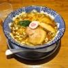 横浜『ハマカゼ拉麺店』清湯醤油ラーメンが超美味しい件の是非