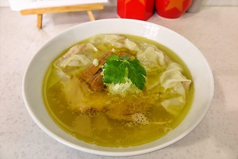 反町『ラーメン星印』塩らぁ麺が美味しかったので御報告@横浜