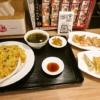 桜木町『東京情熱餃子』情熱チャーハンセット&羊肉焼き餃子@横浜