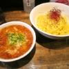 長津田『十人十色』塩つけ麺も美味しいので食べてみて欲しい!