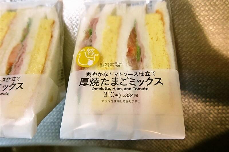 『セブンイレブン』疑惑のサンドイッチを徹底検証!@コンビニGメン