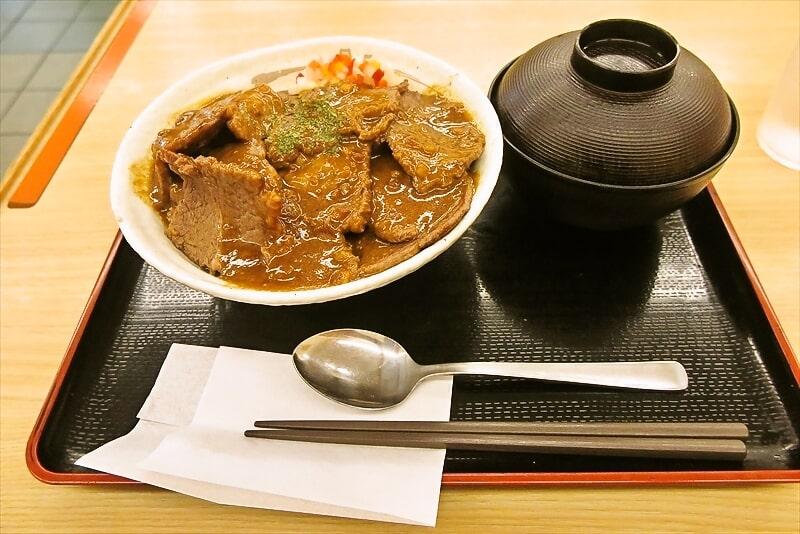 『松屋』選べる極旨ソースの牛ステーキ丼デカ盛り実食レビュー