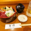 淵野辺『寿司ダイニング 旬粋』ランチで三色丼を食す!