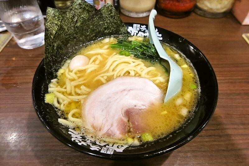 『横浜家系ラーメン町田商店33』Go To Eat キャンペーン錬金術!