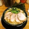 """『町田商店マックス』""""Go To Eat キャンペーン""""で錬金したい!"""