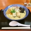 相模大野『肉煮干中華そば 鈴木ラーメン店』濃厚牡蛎そばどうでしょう?