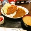 日吉『とんかつ WAGURI(和栗)』カツカレーが美味しかった件