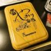 函館旅行グルメ『ハセガワストア』やきとり弁当を食べてみたい!