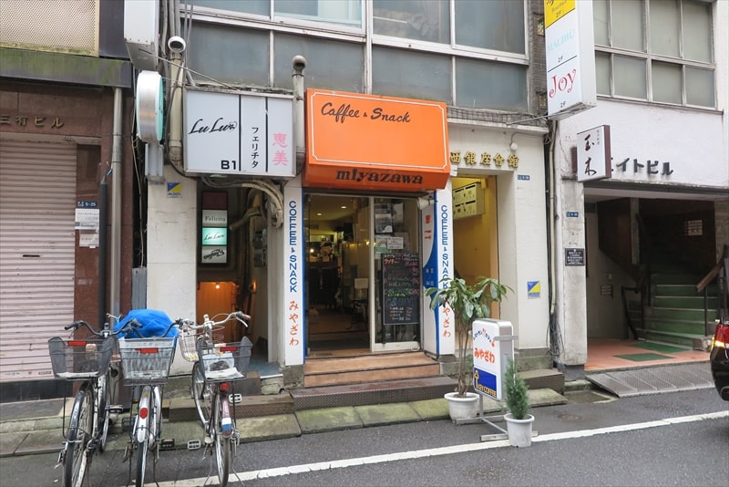 喫茶店みやざわ外観写真