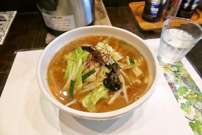 【橋本】『麺や 菜かむら』特製味噌ラーメンでどうでしょう?【相模原】