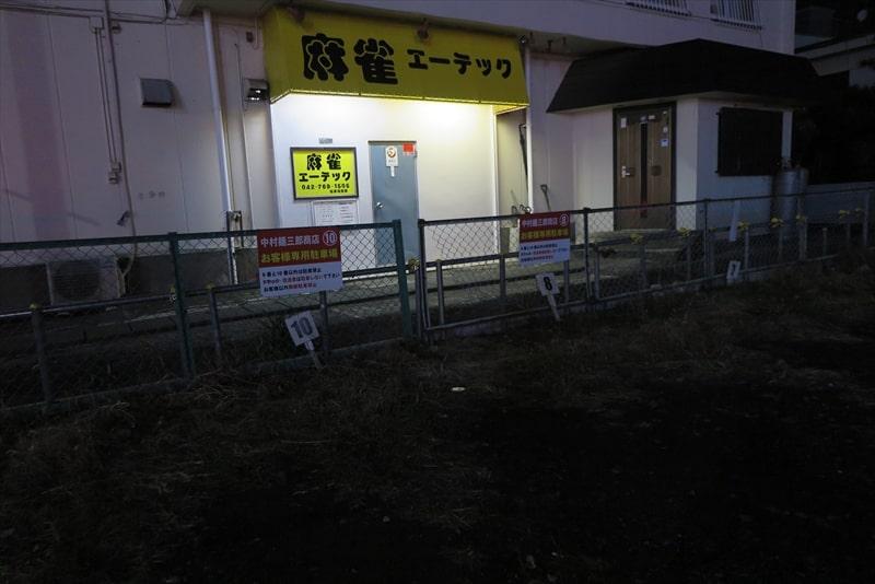 中村麺三郎商店駐車場