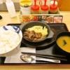 『松屋』牛リブロースのカットステーキライス特盛り実食レビュー的な!