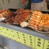 【やきとり】子安駅『竹澤商店』のモツ煮ヂカラが半端ねぇ件の是非【焼鳥】