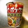 『トイ・ボックス 黄金鶏油の鶏醤油ラーメン』的カップラーメン実食レビュー