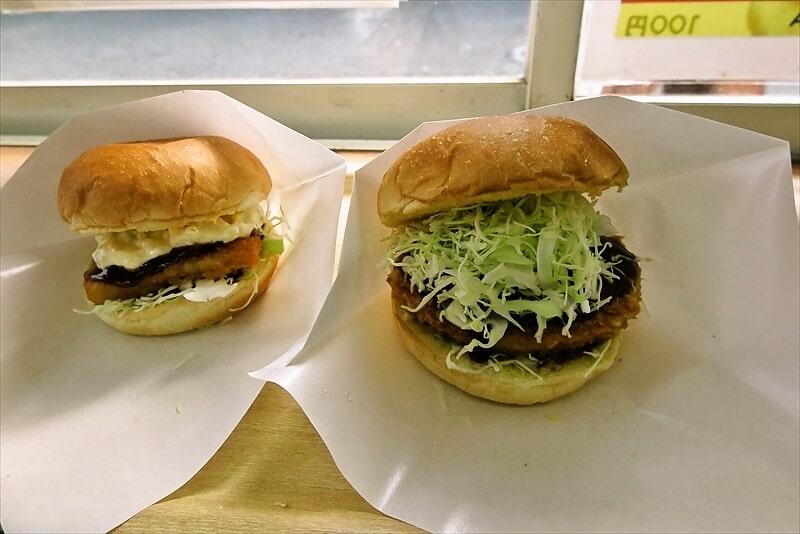 相模原『ウェーブ』東海大相模ら辺のハンバーガー屋さんですよ!