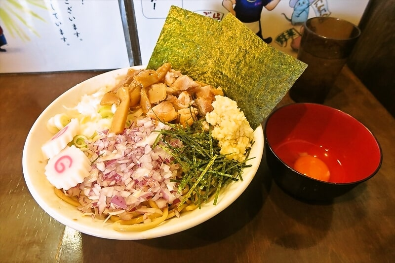 『麺屋 歩夢』限定の油そば細麺Verを食べて来たので御報告
