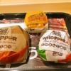 ハンバーガー警察24時!『バーガーキング』の疑惑を晴らせ!