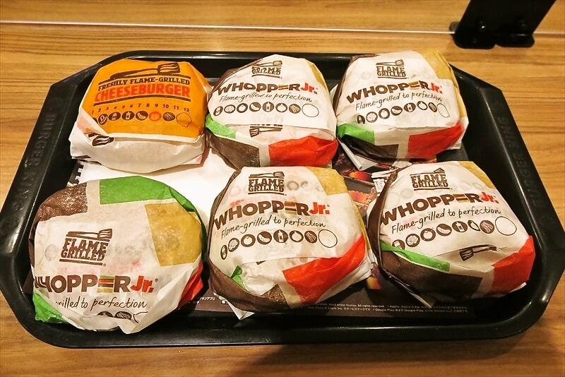 『バーガーキング』ワッパージュニア半額なら5個食べるっしょ?