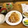 御飯食べ放題!『フルール』の豚生姜焼き定食600円ワンチャン!