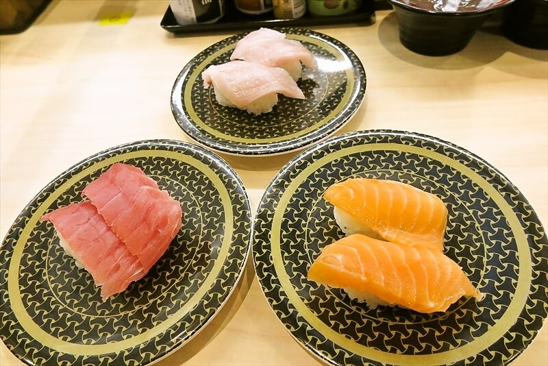 『はま寿司』新まぐろ20%大増量、新サーモン25%大増量ですと?