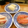 『無添 くら寿司』ボラの刺身って美味しいの?瀬戸内ボラの炙り