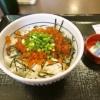 どんぶり・京風うどん『なか卯』いくら丼を食べてみた結果