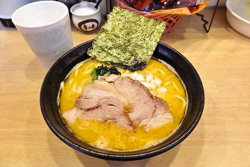 生麦『凰櫻』(おうざくら)で醤油豚骨ラーメンを食べる瞬間