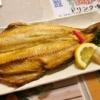 函館旅行グルメ『函館朝市 栄屋』いかめし食べてホッケも食べる時~
