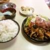 相模原『大勝軒』町中華で食べる生姜焼き定食の尊さよ……