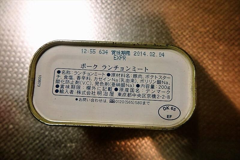 【6年モノ】賞味期限切れの缶詰は食べられるのか?【ビンテージ】