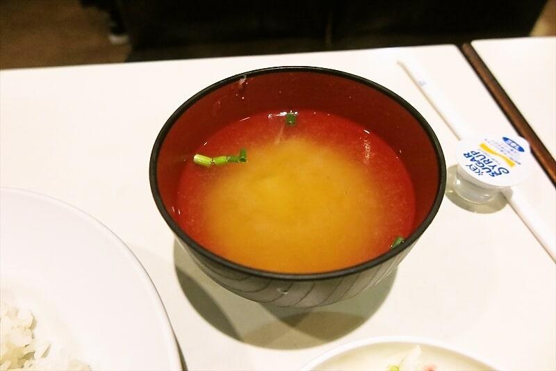 みやざわ味噌汁
