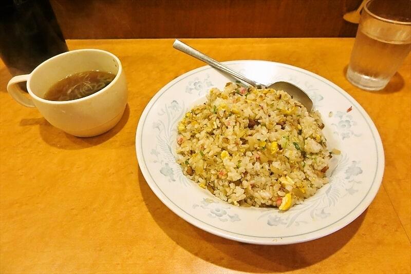 大口餃子『寺尾屋』チャーハンが美味しかった件の是非