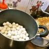 『麺屋 歩夢』限定の味噌ラーメンが美味しかったので御報告