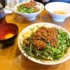 『麺屋 歩夢』限定の台湾まぜそばを食べて来たので御報告