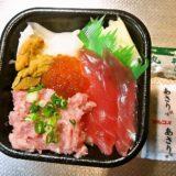 『相模 丼丸 淵野辺店』うおがし丼(税別500円)でどうでしょう?