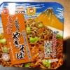 『マルちゃん 富士宮やきそば』カップ焼きそば実食レビュー!