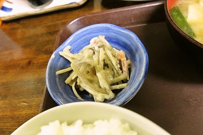 ふじやモツ煮定食2