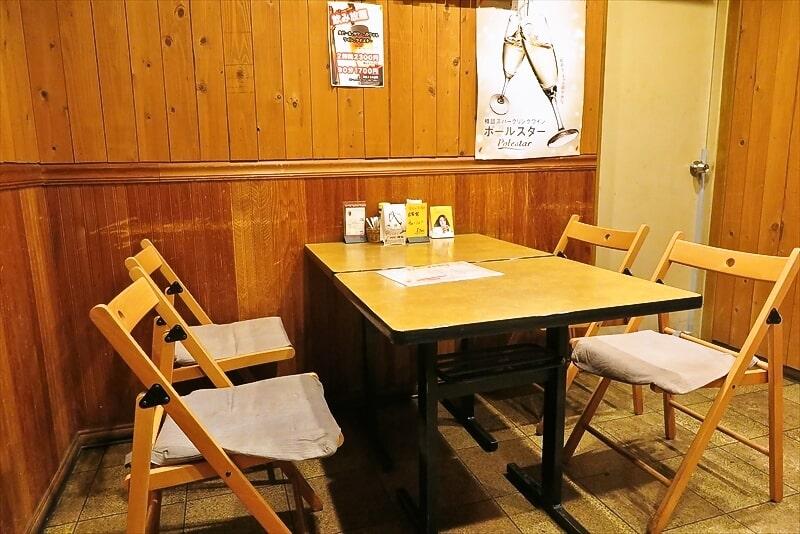 西洋の台所HAMA店内写真3