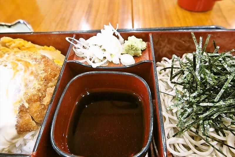 そば処きしやカツ丼蕎麦セット4