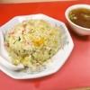 相模原『中華料理 宏苑』町中華でチャーハンを食べる時
