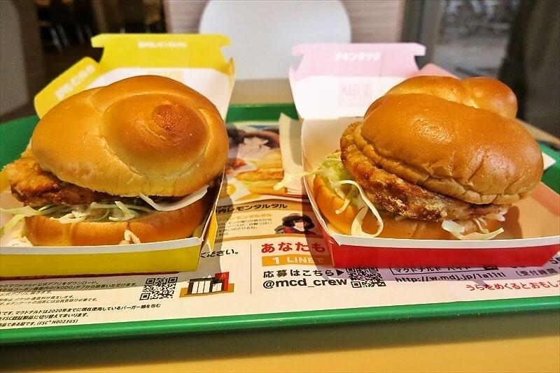 チキンタツタ&瀬戸内レモンタルタル2