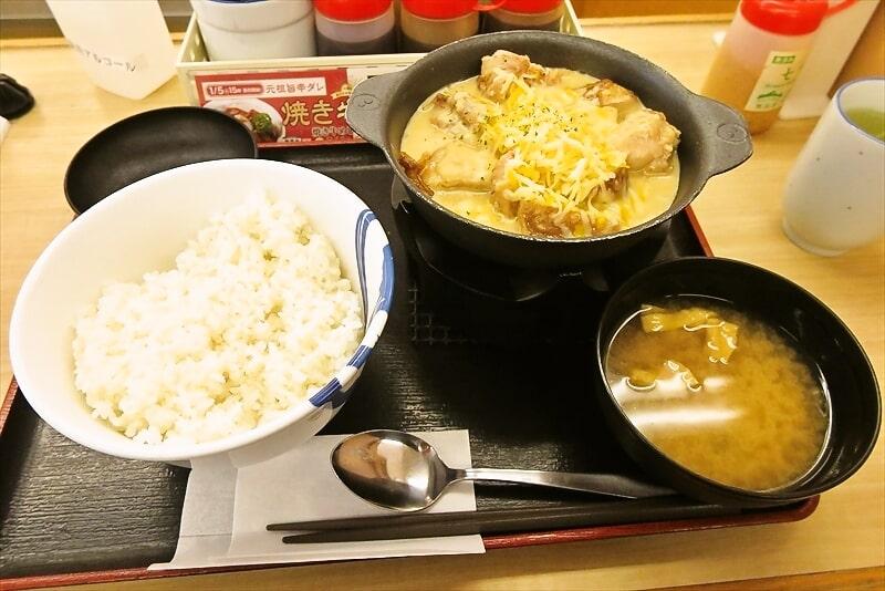 『松屋』世界一ニンニクを美味しく食べれるシュクメルリですと?