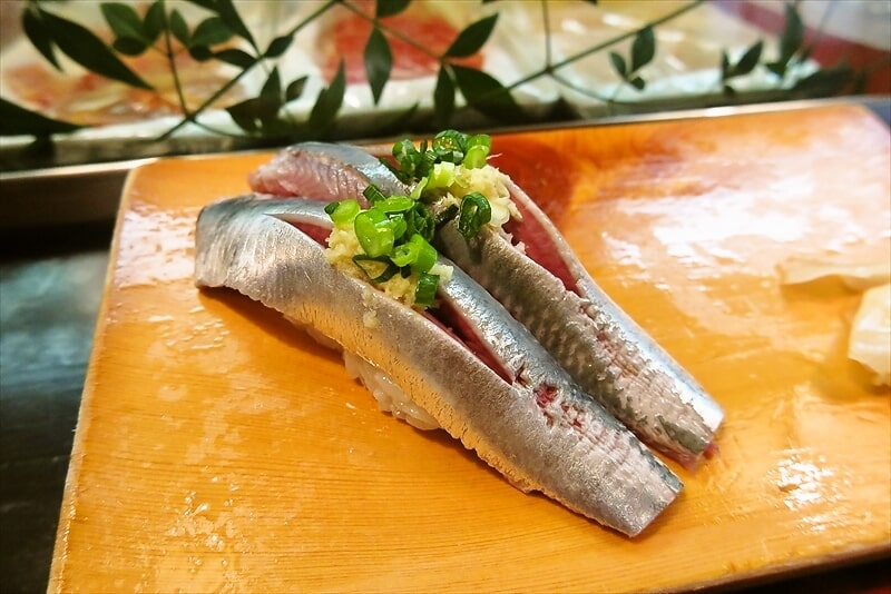 みどり寿司いわし
