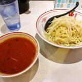 『蒙古タンメン中本 橋本店』一番辛い冷し味噌ラーメンを食す!