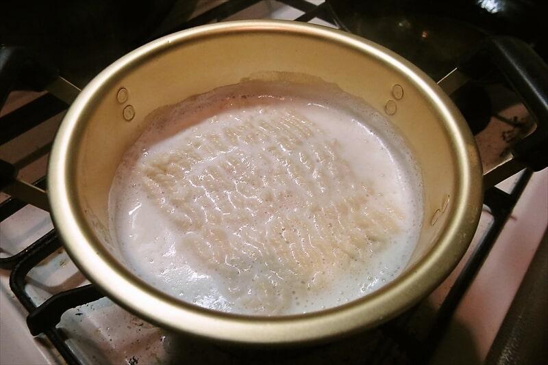サッポロ一番塩らーめん牛乳1